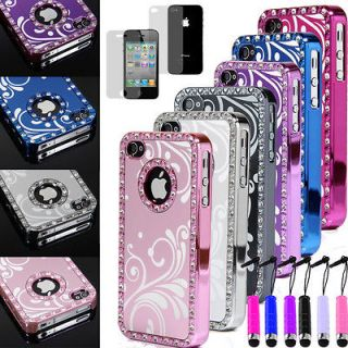 iphone 4 aluminum case in Cases, Covers & Skins
