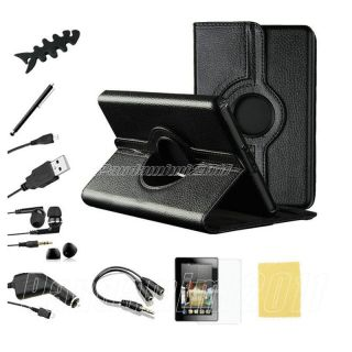 For Kindle Fire PU Leather Case Cover/Protector/Car Charger/USB