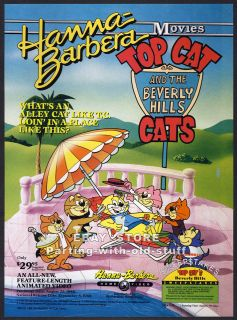 hanna barbera top cat in Collectibles