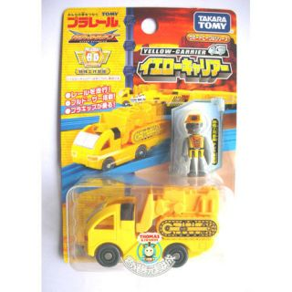 tomy plarail hyper guardian in Diecast & Toy Vehicles