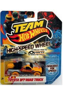 NEW * IN PKG McDonalds Team Hot Wheels MONSTER TRUCK YELLOW DRIVER