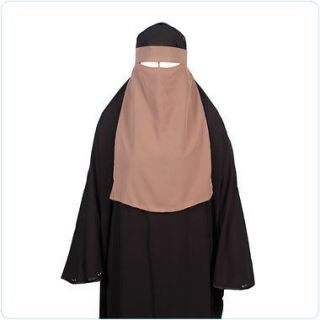 burqa in Clothing, Shoes & Accessories