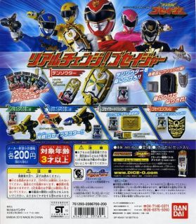 Power Rangers Gashapon Goseiger gokaiger Mini Morpher Set of 5
