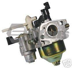 160cc Honda Lawn Mower Engine Carburetor, 160cc, Free ...