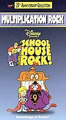 Schoolhouse Rock   Multiplication Rock VHS, 1998, Clam Shell