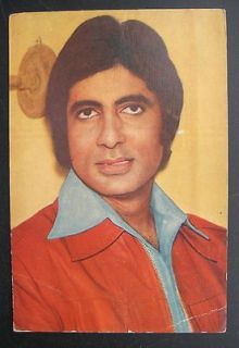 INDIA. BOLLYWOOD MOVIE ACTOR, AMITABH BACHCHAN IN A RED JACKET. OLD