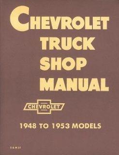 CHEVROLET 1948 thru 1953 Truck Shop Manual Chevy Pickup