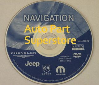Chrysler Jeep Dodge Mopar REC Navigation DVD Map Disc  AD 06 2006 NAV
