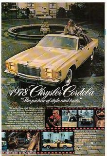 chrysler cordoba in Cars & Trucks
