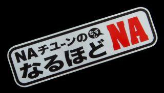 up check  JDM Drift Drag decals stickers emblem car modify Touring rc