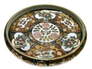 gold imari hand painted in Collectibles