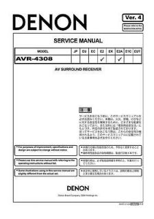 Denon AVR 4308E2 Service Manual