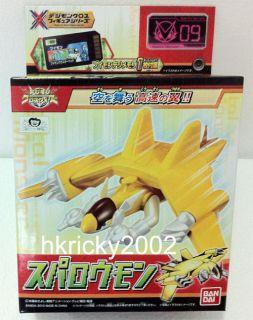 Bandai Digimon Xros Wars Figure Series 09 Digital Monster Sparrowmon
