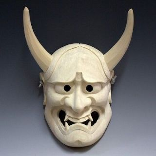 Hannya Japanese Oni Demon Evil Mask Men from Japan ( NOH Tengu )