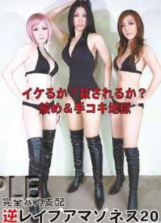 61 MINUTES Female Women Ladies Wrestling Mixed Grappling RING DVD