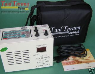 electronic tanpura in Electronic Instruments