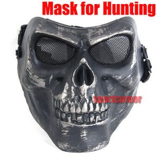 full face mask in Clothing,