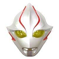 MASK Import from Japan Halloween costume hat ULTRAMAN SUPER HERO