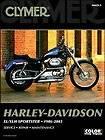 HARLEY DAVIDSON SPORTSTER MUFFLER PAIR XL 883 1200