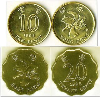 hong kong 20 cents in Coins & Paper Money
