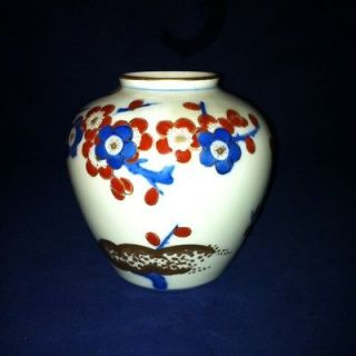 Antique Signed Japanese PORCELAIN Vase 5 Gold Accented Imari