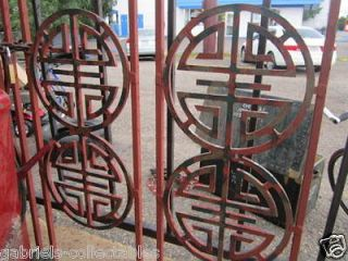 Antique Metal Unique Design Wrought Iron Red Gate Fence