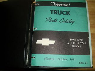 1946 1970 CHEVY TRUCK PARTS CATALOG / ORIGINAL G.M. PARTS BOOK