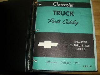1946 1970 CHEVY TRUCK PARTS CATALOG / ORIGINAL G.M. PARTS BOOK