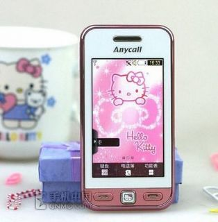 hello kitty samsung S5230C cell phone 3 touchscreen nice phone for