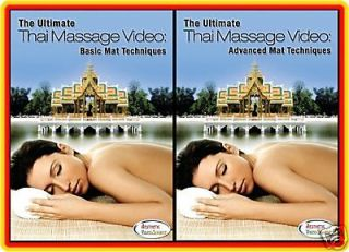 Thai Massage 2 DVD Video Set   Beginning & Advanced Mat