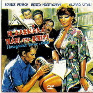 VIENE A CASA EDWIGE FENECH,ALVARO VITALI R0 PAL only Italian