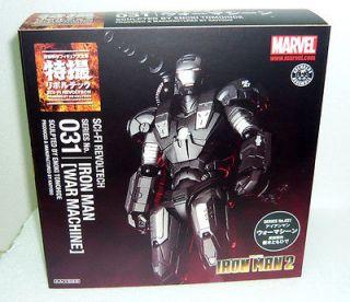 Revoltech SCI FI 031 Iron Man War Machine Action Figure