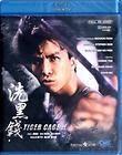 Tiger Cage II (Blu ray) Rosamund Kwan,Donnie Yen