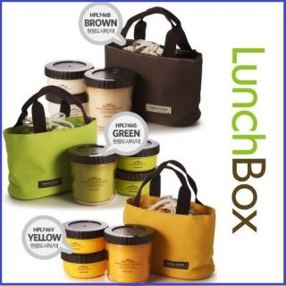 Lock & Lock NEW Bento Lunch Box Set Multi Round w/3 Containers + Bag