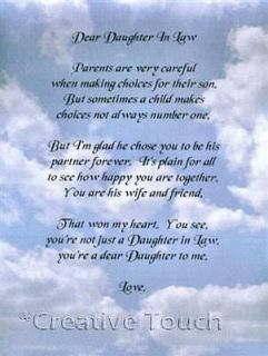 poem personalized print dear daughter in law marriage