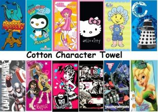 mickey mouse towels in Collectibles