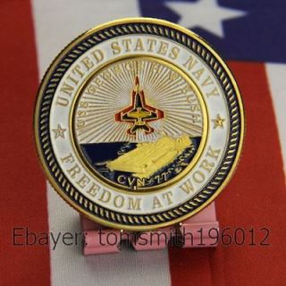 USS George H.W. Bush / Aircraft Carrier / Military Challenge Coin 463