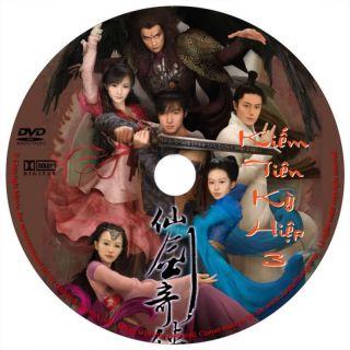 Kiem Tien Ky HIep III   Phim DL  W/ Color Labels
