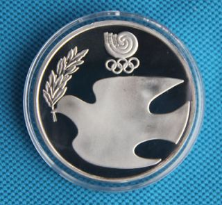 1988 Seoul Olympic Winner Silver Medal Commemorative Coin
