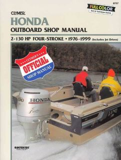 honda outboard motors in Outboard Motors & Components