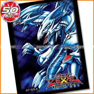yugioh cards blue eyes ultimate dragon in Individual Cards