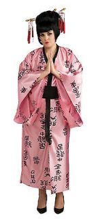 Adult Womens Plus Size Japanese Geisha Girl Kimono Halloween Costume
