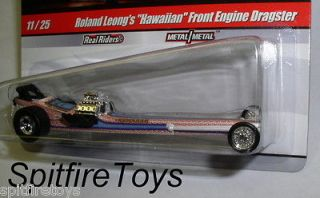 HOT WHEELS DRAGSTRIP DEMONS ROLAND LEONGS HAWAIIAN FRONT ENGINE FUEL
