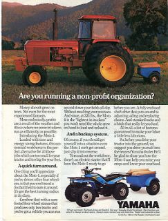 1984 YAMAHA Moto 4 Quad Four Wheeler Farm Ad