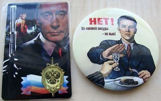 Putin w/ gun spy + vodka NET small glass refrigerator magnets
