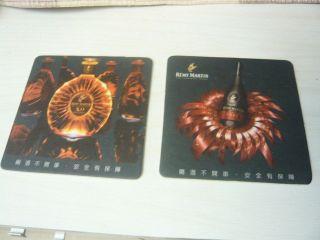 Taiwan Remy Martin X.O. Fine Champagne Cognac Coaster