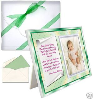 Baptism Christening Gifts Irish Baby Blessing Picture