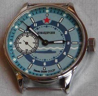 Russian Submarine MOLNIA KOMANDIRSKIE 15 jewels Clock / Wristwatch