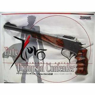toy thompson gun in Toys & Hobbies
