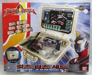 Bandai Ultraman Dyna   Guts Arms Set Case Box (Korean Ver)